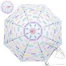 傘 直傘 直立傘 雨傘 馬卡龍色塊-粉 ...