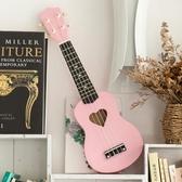 尤克麗麗初學者入門學生愛心形櫻花粉色尤里克克小吉他禮物兒童lx 榮耀3C