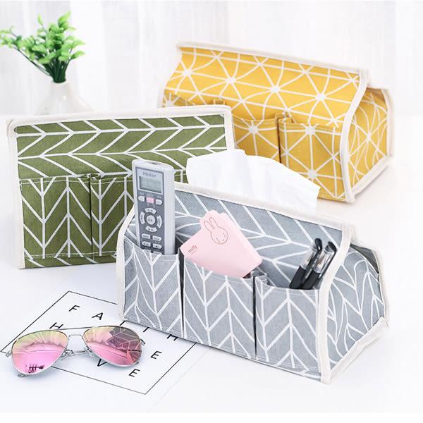 TOOKI & CO【Z432188】丹麥風格幾何圖案軟包抽取式面紙套/衛生紙套/桌面雜物收納盒-Eminent