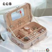 點點集首飾盒皮革公主歐式飾品盒手飾收納盒珠寶盒簡約耳釘戒指盒 igo魔方數碼館
