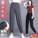 伸縮腰褲腳縮口哈倫褲(2色) M~2XL【305161W】【現+預】-流行前線-