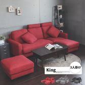 布套可全拆洗 L型沙發 沙發 沙發床【Y0013】Vega King高機能L型加長沙發(三色) 收納專科