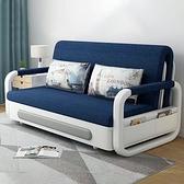12h快速出貨 沙發 沙發床 沙發床多功能可折疊1.2/1.5米客廳小戶型伸縮雙人兩用可儲物沙發