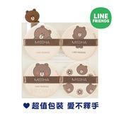 MISSHA X LINE FRIENDS熊大 氣墊粉餅專用粉撲 4入