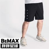 【胖胖星球】中大尺碼‧潮流字母綁繩運動短褲 2XL~6XL‧加大【97402】