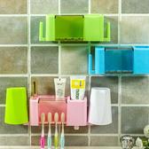 ✭慢思行✭【H18】多功能洗漱收納架 浴室 衛浴 牙刷 牙膏 掛壁 洗面乳 整理 漱口杯 刮鬍刀
