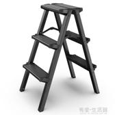 家用人字梯加厚摺疊鋁合金梯子多功能樓梯室內外行動輕巧便攜梯凳AQ 有緣生活館