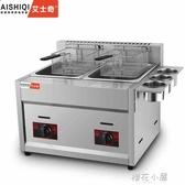 艾士奇雙缸燃氣油炸鍋商用煤氣炸爐炸薯條炸雞翅油炸機關東煮機器QM『櫻花小屋』