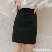 職業裙 春夏職業裙半身裙女一步裙包臀短裙包裙西裝裙工作裙西裙正裝裙子-Ballet朵朵