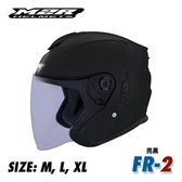 M2R安全帽,FR2,素/黑