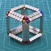 磁球魔方巴克球5mm216顆方形吸鐵石減壓益智磁鐵玩具磁性積木 聖誕節狂歡85折