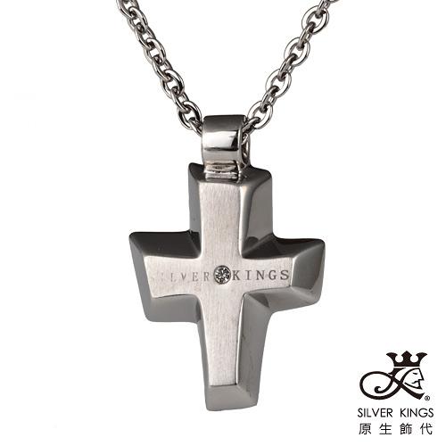 原生飾代SilverKings-信念-316L白鋼項鍊-銀