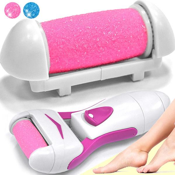 去硬皮機磨頭.電動磨腳機磨腳皮器磨皮機去腳皮磨皮器美腳神器磨砂頭美足器足部保養推薦哪裡買