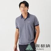 【南紡購物中心】【ATUNAS 歐都納】男款經典丹寧風短袖POLO衫(A2PS2117M藍灰)
