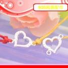 銀鏡DIY S925純銀材料配件/晶閃水鑽簍空愛心.心形墜飾(雙圈)-亮銀款~適合手作蠶絲蠟線/幸運繩