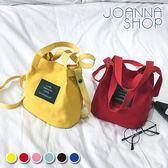 手提包 微清新純色帆布手提斜背小包-Joanna Shop