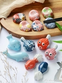 10個裝 創意可愛動物筆架鯨魚萌系卡通日式筷子托筷架家居小擺件擺飾陶瓷 黛尼時尚精品