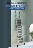 百佳宜升降閣樓梯子鋁合金加厚摺疊扶梯伸縮閣樓梯爬梯可定制樓梯 陽光好物