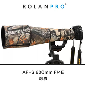ROLANPRO 若蘭 Nikon AF-S 600mm F/4E 大砲砲衣 飛羽 錄影 配件