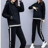 胖胖唯依XL-5XL中大尺碼休閒套裝二件式運動服27652新款時尚套裝休閑運動顯瘦兩件套