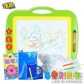 大號兒童寫字板彩色磁性畫板寶寶早教畫畫板套裝玩具1-2-3-5-7歲【萊爾富免運】