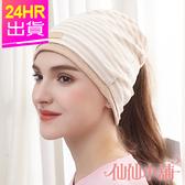 帽子 膚 簡約條紋 棉質月子孕婦用保暖帽 堆堆帽 包頭帽 仙仙小舖