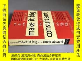 二手書博民逛書店how罕見to make it big as a consult