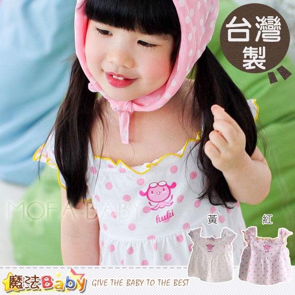 洋裝 台灣製設計師系列點點荷葉邊連身裙(黃.紅) 女童裝 魔法Baby