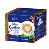 台塑生醫 醫之方 纖韻咖啡(炭培拿鐵) 20包/盒 專品藥局【2014692】