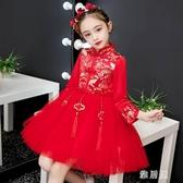 女童旗袍秋冬加絨中國風寶寶唐裝兒童紅色公主洋裝裙拜年服洋氣新年禮服LXY4612【雅居屋】