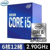 【南紡購物中心】Intel 盒裝Core i5-10400 中央處理器
