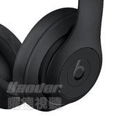 【曜德★新品★免運】Beats Studio 3 Wireless 黑色 藍芽無線 抗噪 耳罩式耳機 免持通話