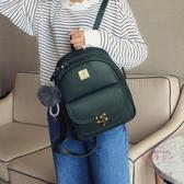 售完即止-女包歐美復古英倫後背包女簡約時尚學院風書包pu皮質背包庫存清出(11-15T)