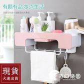 免打孔置物架 浴室壁掛洗手間收納架吸壁式AD22005-現貨