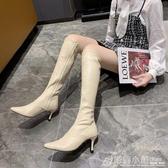 尖頭細跟彈力瘦瘦靴高跟鞋女年新款高筒靴長靴騎士靴不膝上靴 格蘭小鋪