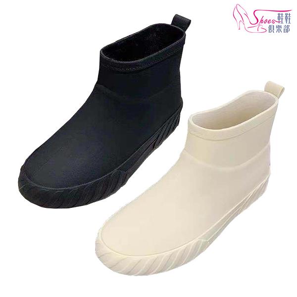 雨鞋.日式時尚百搭短筒雨靴 防滑防水廚房鞋.黑/米【鞋鞋俱樂部】【023-LA1985】