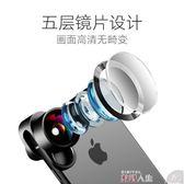 廣角鏡頭廣角手機鏡頭微距四合一iPhone神器7p攝像頭蘋果8X通用 數碼人生igo