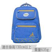 【IMPACT】怡寶成長型書包-寶藍 IM00365RB