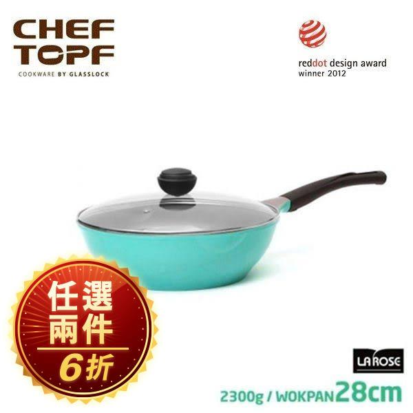 韓國 CHEF TOPF La Rose玫瑰鍋 炒鍋+透明蓋28cm不沾鍋 ※限宅配