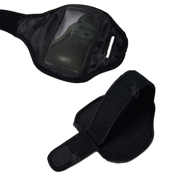 HTC J 專用運動臂套 HTC J 運動臂帶 HTC J 運動臂袋 運動保護套 手臂套