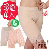 【免運】純棉 日式美型舒適長束褲(4件組)(保奈美)