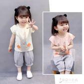 女寶寶夏裝套裝0-1-2-3周歲韓國兒童兩件套純棉卡通短袖衣服女潮【東京衣秀】