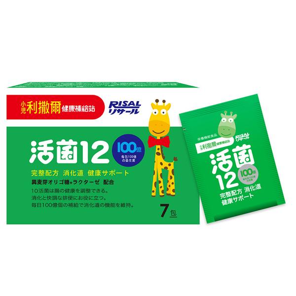小兒利撒爾 活菌12 (7入) 益生菌 乳酸菌 保健 兒童營養補充品 3402 好娃娃
