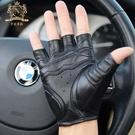 羅歐蒂斯男士運動機車手套戶外騎行皮手套摩托車手套半指皮手套男【快速出貨】