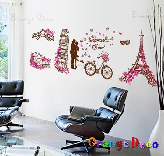 壁貼【橘果設計】浪漫艾菲爾鐵塔 DIY組合壁貼/牆貼/壁紙/客廳臥室浴室幼稚園室內設計裝潢
