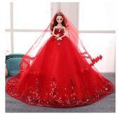 超大婚紗夢幻豪華拖尾兒童芭比娃娃玩具LYH2942【大尺碼女王】