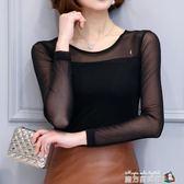 初秋新款女裝純色長袖t恤女黑色蕾絲內搭高領上衣網紗打底衫 魔方數碼館雙十一特惠