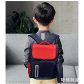 小學生6-12周歲男減負背包3-5年級兒童護頸書包 ZB500『時尚玩家』