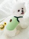 貓狗衣服 牛油果吊帶小狗狗衣服薄款泰迪寵物比熊貓咪小型幼犬夏季網紅背心 夢藝家