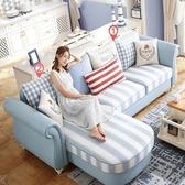 林氏木業地中海風L型三人座布沙發(附抱枕)2050-淺藍色